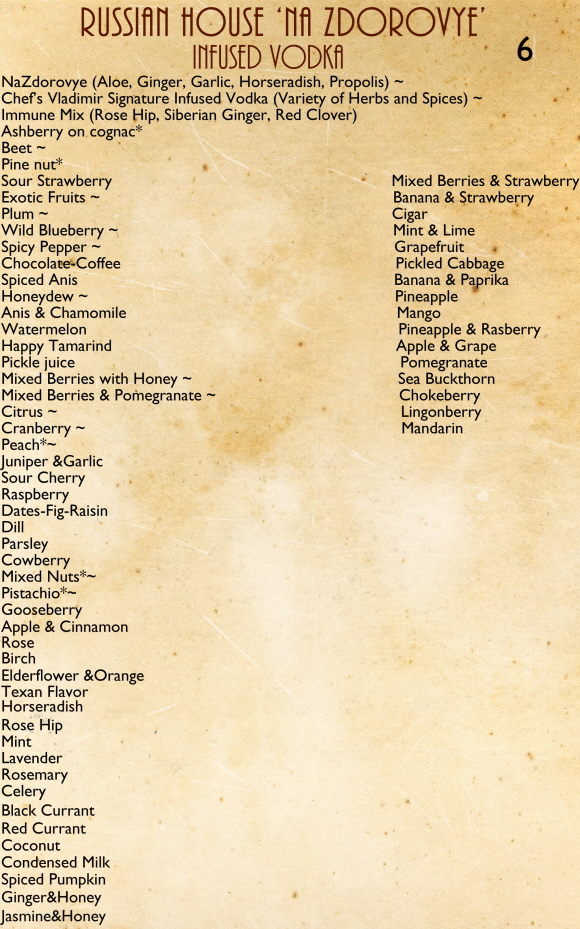 russianhouse-menu5