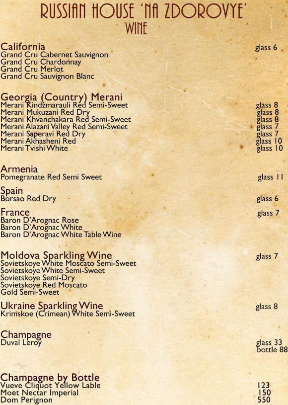 russianhouse-menu6